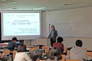 Hata_Lecture